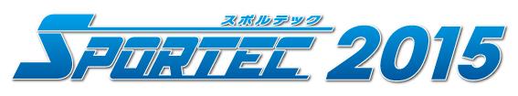 Sportec2015_logo_color