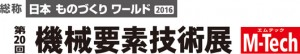 mtech_logo[1]